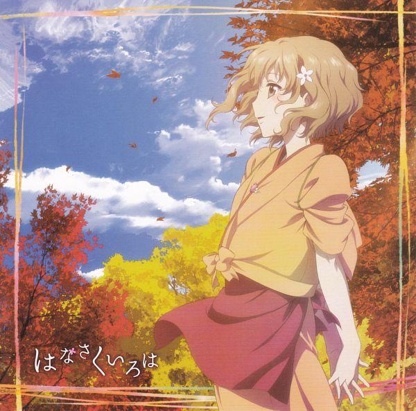 Tags: Anime, P.A. Works, Hanasaku Iroha, Matsumae Ohana, Scan, CD (Source), Official Art