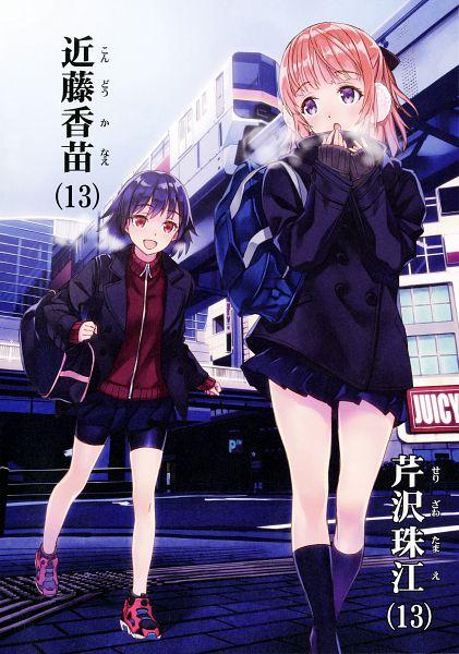 Tags: Anime, Matsuryu, Yoru no Kao, Comic Market, Original, Scan, Comic Market 91, Mobile Wallpaper