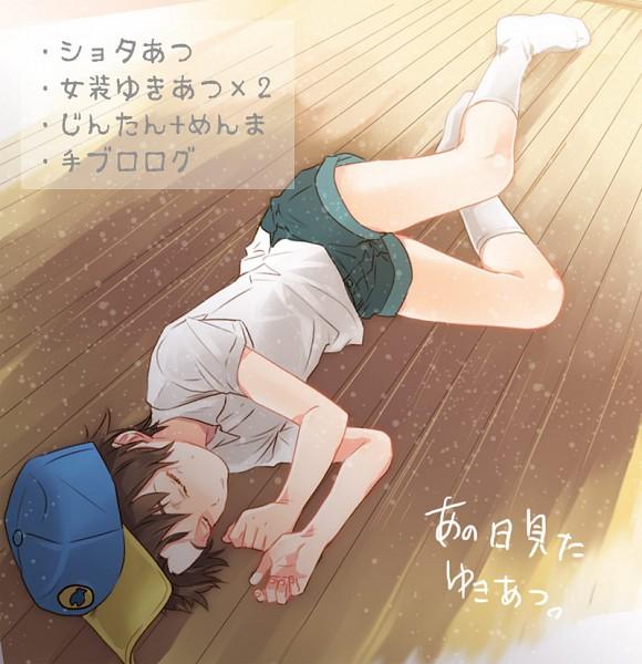 Tags: Anime, Pixiv Id 1450090, Ano Hi Mita Hana no Namae o Bokutachi wa Mada Shiranai., Matsuyuki Atsumu