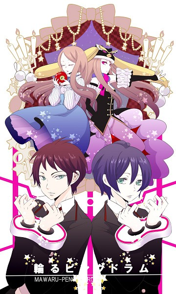 Tags: Anime, Pixiv Id 361781, Mawaru Penguindrum, Takakura Shouma, Takakura Himari, Takakura Kanba, Princess of the Crystal, Pixiv, Fanart, Takakura Twins