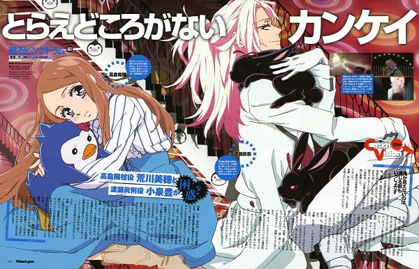 Tags: Anime, Hayashi Akemi, Mawaru Penguindrum, Penguin No.3, Souya, Takakura Himari, Shirase, Watase Sanetoshi, Magazine (Source), Newtype Magazine (Source), Scan, Official Art