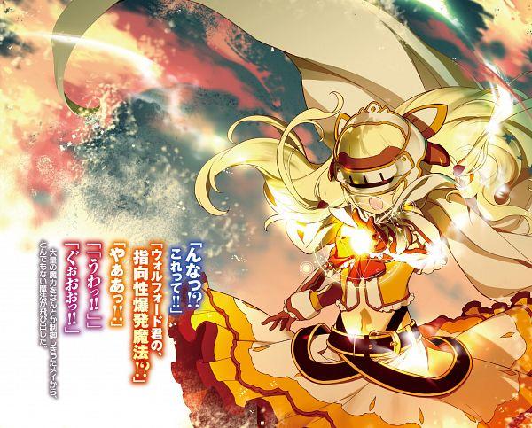 Tags: Anime, Kikuchi Seiji, Kenja no Mago SP, Kenja no Mago, May von Earlshide, Novel Illustration, Official Art