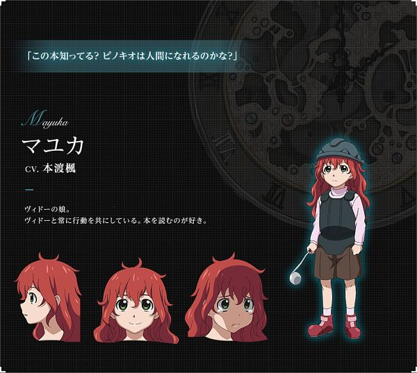 Tags: Anime, Watanabe Kouji, Geek Toys, RErideD: Tokigoe no Derrida, Mayuka (RErideD), Official Art, Cover Image