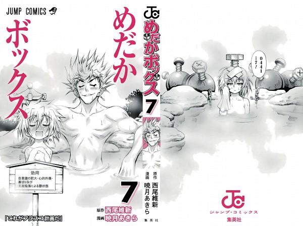 Tags: Anime, Akatsuki Akira, Medaka Box, Miyakonojou Oudo, Yukuhashi Mizou, Unzen Myouga, Manga Page, Character Request, Manga Cover, Official Art, Scan, Official Wallpaper, Wallpaper