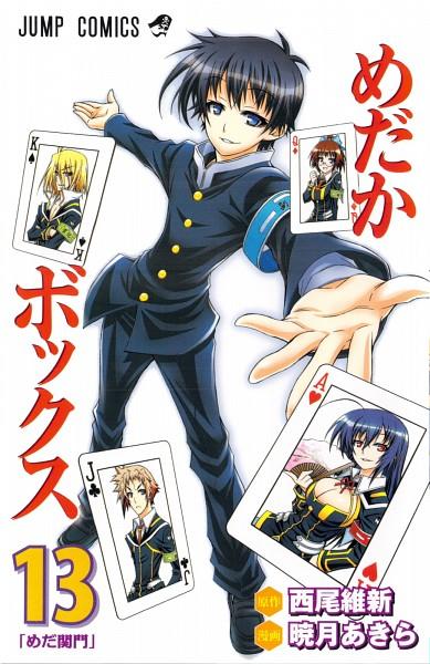Tags: Anime, Akatsuki Akira, Medaka Box, Akune Kouki, Kikaijima Mogana, Hitoyoshi Zenkichi, Kumagawa Misogi, Kurokami Medaka, Official Art