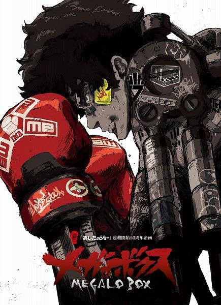 Megalo Box - TMS Entertainment