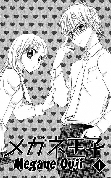 Tags: Anime, Mizukami Wataru, Megane Ouji, Manga Page, Official Art