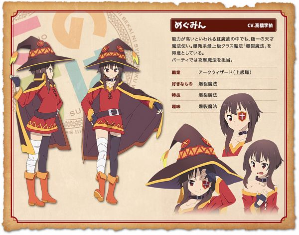 Tags: Anime, Studio DEEN, Kono Subarashii Sekai ni Shukufuku wo!, Megumin, Black Cape, Cover Image, PNG Conversion, Official Art