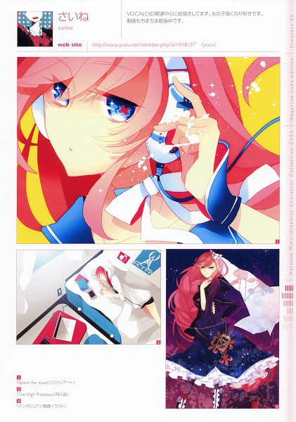 Tags: Anime, Saine, Hatsune Miku Graphics Character Collection Cv03 Megurine Luka, VOCALOID, Megurine Luka, Interviewer, Scan, Mobile Wallpaper