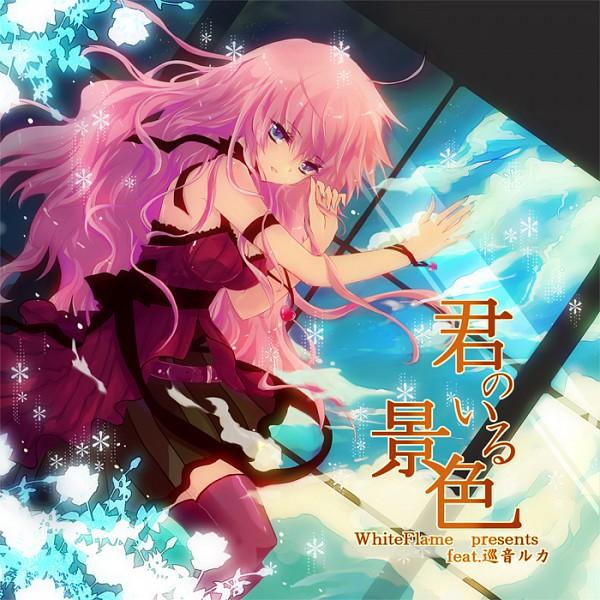 Tags: Anime, Ichiyou Moka, VOCALOID, Megurine Luka, CD (Source), Pixiv