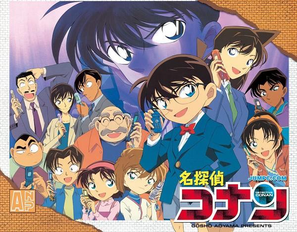 Tags: Anime, Meitantei Conan, Edogawa Conan, Haibara Ai, Agasa Hiroshi, Touyama Kazuha, Kudou Shinichi, Tsuburaya Mitsuhiko, Satou Miwako, Mouri Kogoro, Kojima Genta, Takagi Wataru, Mouri Ran, Detective Conan