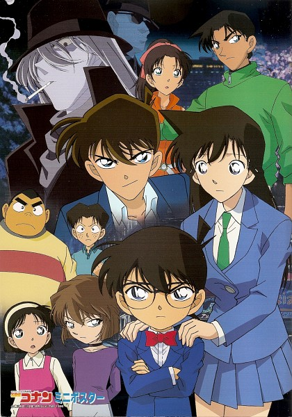 Tags: Anime, Meitantei Conan, Tsuburaya Mitsuhiko, Hattori Heiji, Kojima Genta, Haibara Ai, Yoshida Ayumi, Kudou Shinichi, Vodka (Meitantei Conan), Mouri Ran, Gin (Meitantei Conan), Touyama Kazuha, Edogawa Conan, Detective Conan