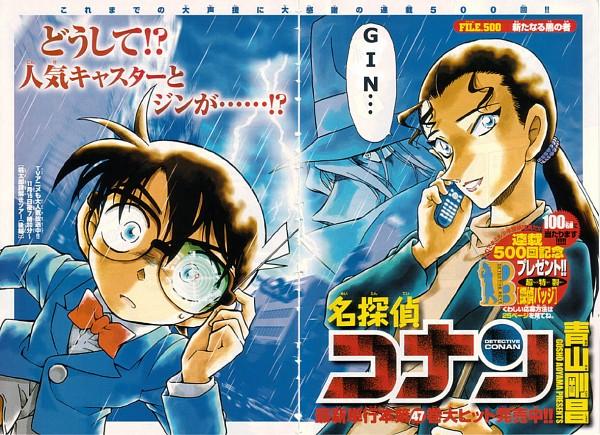 Tags: Anime, Aoyama Goushou, Meitantei Conan, Edogawa Conan, Gin (Meitantei Conan), Mizunashi Rena, Manga Color, Scan, Official Art, Detective Conan
