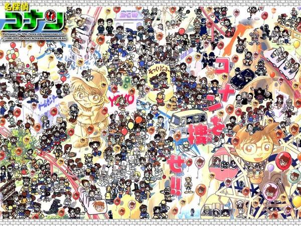 Tags: Anime, YAIBA, Meitantei Conan, Magic Kaito, Touyama Ginshiro, Ikenami Shizuka, Suzuki Sonoko, Kojima Genta, Shiratori Ninzaburou, Kaitou Kid, Hakuba Saguru, Hattori Heizou, Nakamori Ginzou, Detective Conan