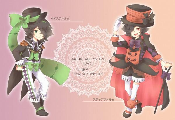 Tags: Anime, Pixiv Id 5197670, Pokémon, Meloetta, Legendary Pokémon, Pixiv, Fanart From Pixiv, Fanart