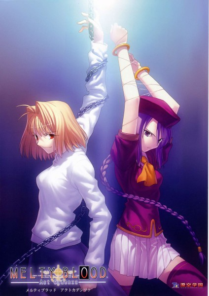 Melty Blood - TYPE-MOON