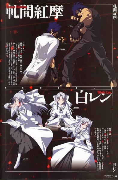 Tags: Anime, Takeuchi Takashi, TYPE-MOON, French-Bread (Studio), Melty Blood Actress Again Capture Guidebook, Melty Blood, Kishima Kouma, White Len, Trench Coat, Official Art
