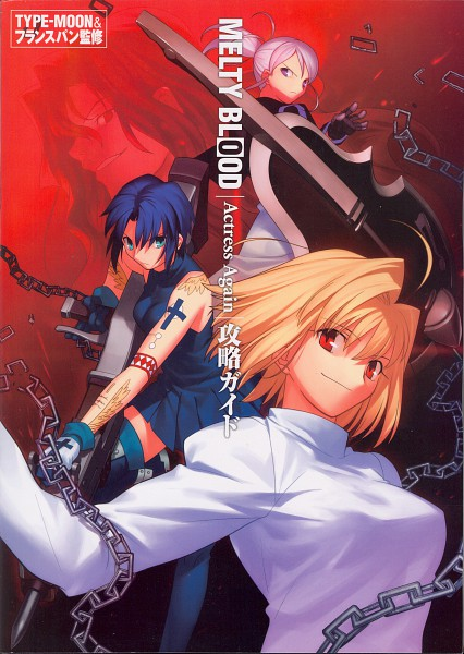 Melty Blood Actress Again Capture Guidebook - Melty Blood