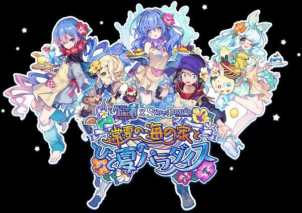 Tags: Anime, Merc Storia, Nico (Merc Storia), Canakeia, Merc (Merc Storia), Yuu (Merc Storia), Official Art, Character Request