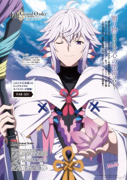 Tags: Anime, CloverWorks, Fate/Grand Order: Episode 0 Initium Iter, Fate/Grand Order, Merlin (Fate/stay night), Dengeki G'S Magazine (Magazine), Official Art, Magazine (Source), Magazine Page