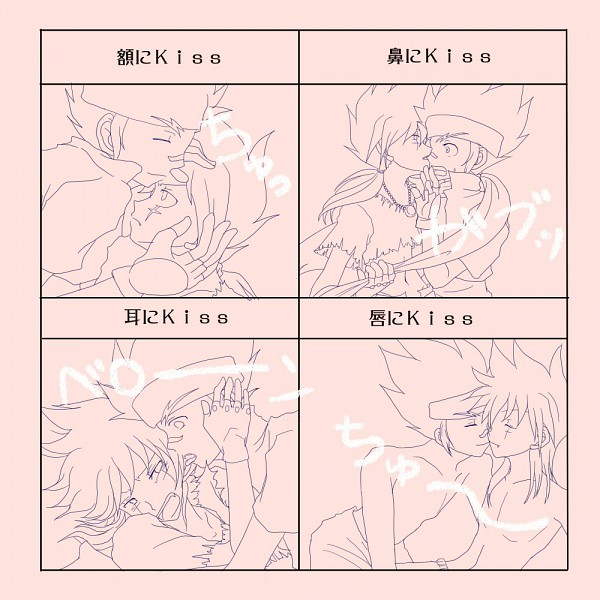 Tags: Anime, Pixiv Id 590568, Metal Fight Beyblade, Tategami Kyouya, Hagane Ginga, Kiss Chart, Fanart, Pixiv