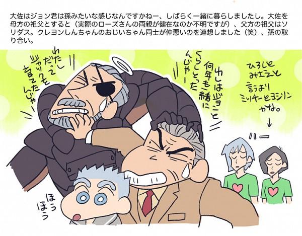 Tags: Anime, KONAMI, Crayon Shin-chan, Metal Gear Solid, Liquid Snake, Rosemary (Metal Gear Solid), Eva (Metal Gear Solid), Raiden, Big Boss, Little John (Metal Gear Solid), Solidus Snake, Crayon Shin-chan (Parody), Roy Campbell
