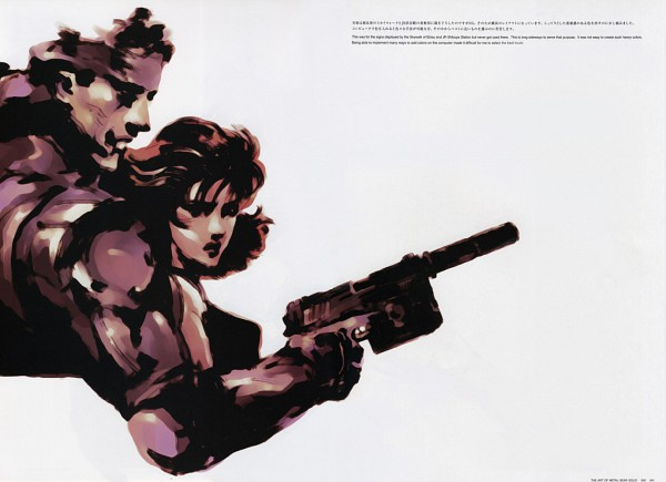 Tags: Anime, Metal Gear Solid, Meryl Silverburgh, Solid Snake, Scan