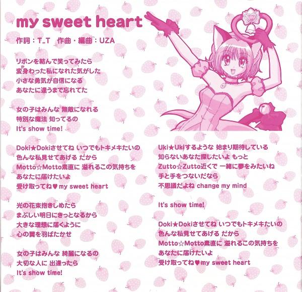 Tags: Anime, Tokyo Mew Mew, Mew Ichigo, Momomiya Ichigo