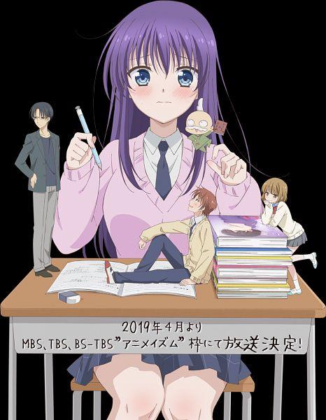 Midara na Ao-chan wa Benkyou ga Dekinai (Ao-chan Can't Study!)