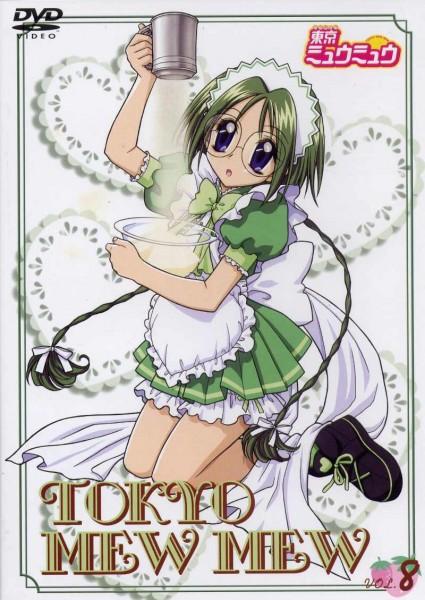 Tags: Anime, Kitayama Mari, Tokyo Mew Mew, Midorikawa Lettuce, DVD (Source), Official Art, Bridget Verdant