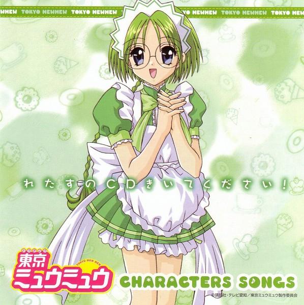 Tags: Anime, Tokyo Mew Mew, Midorikawa Lettuce, CD (Object), CD (Source), Bridget Verdant