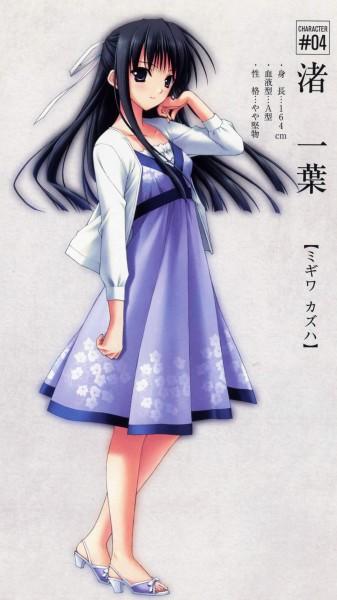 Migiwa Kazuha - Yosuga no Sora
