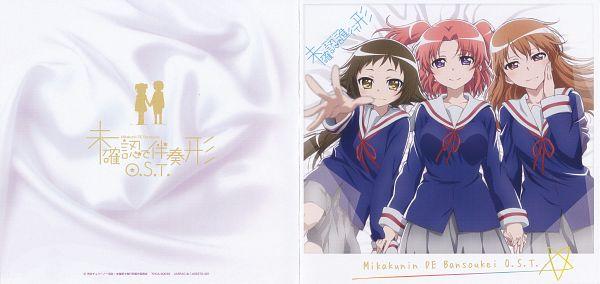 Tags: Anime, Dogakobo, Mikakunin de Shinkoukei, Mitsumine Mashiro, Yonomori Benio, Yonomori Kobeni, Official Art, Scan, CD (Source)
