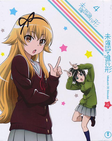 Tags: Anime, Dogakobo, Mikakunin de Shinkoukei, Oono Niko, Suetsugi Konoha, Official Art, Scan, DVD (Source)