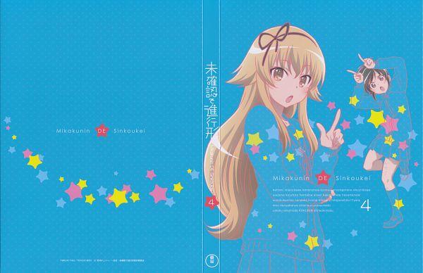 Tags: Anime, Dogakobo, Mikakunin de Shinkoukei, Oono Niko, Suetsugi Konoha, Scan, DVD (Source), Official Art