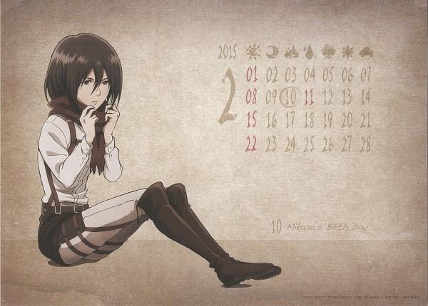 Tags: Anime, WIT STUDIO, Attack on Titan, Shingeki no Kyojin School Calendar, Mikasa Ackerman, Calendar (Source), Calendar 2015, Official Art, Scan