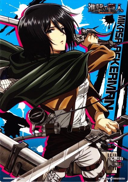 Tags: Anime, Tomita Megumi, WIT STUDIO, Attack on Titan, Mikasa Ackerman, Official Art, Scan