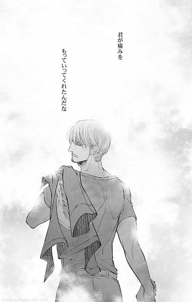 Tags: Anime, Pixiv Id 7120718, Attack on Titan, Mike Zacarius, Pixiv, Fanart, Doujinshi Page, Fanart From Pixiv