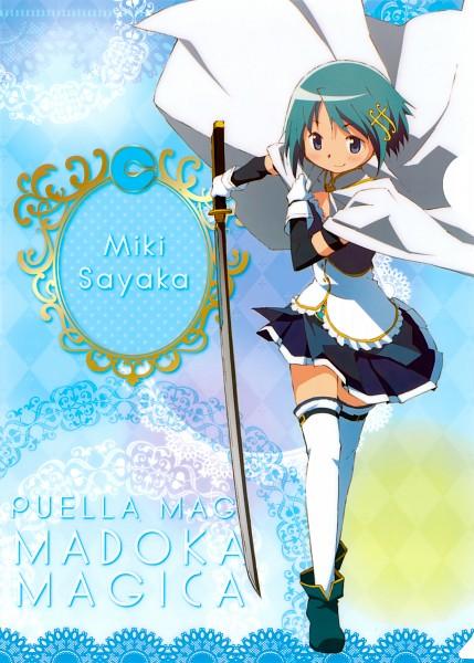 Miki Sayaka - Mahou Shoujo Madoka☆Magica