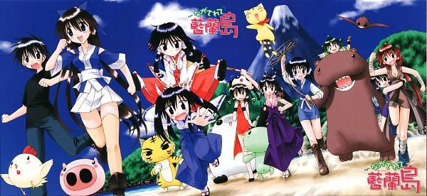 Mikoto (Nagasarete Airantou) - Nagasarete Airantou