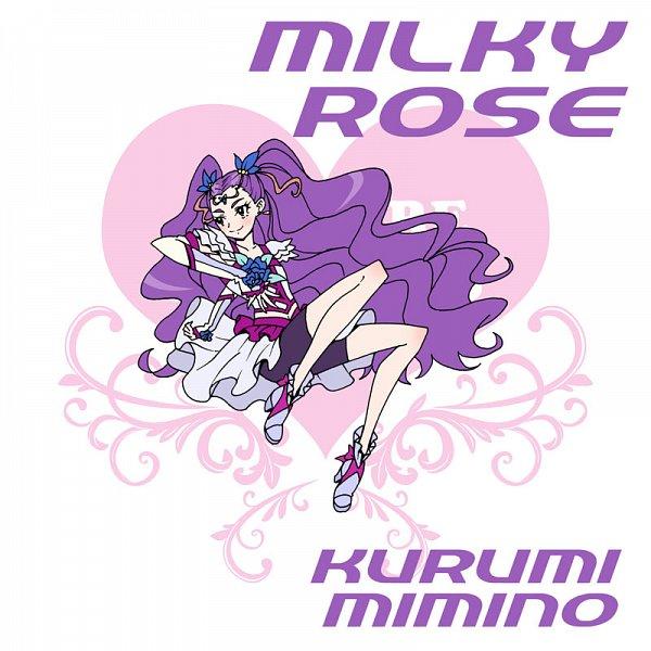 Tags: Anime, Eunos, Yes! Precure 5, Mimino Kurumi, Milky Rose, Purple Shorts, Fanart, Pixiv, Fanart From Pixiv