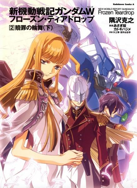 Milou Peacecraft - Gundam Wing: Frozen Teardrop