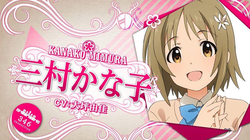 Mimura Kanako - THE iDOLM@STER: Cinderella Girls