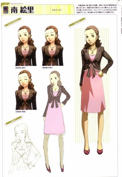 Minami Eri - Shin Megami Tensei: PERSONA 4