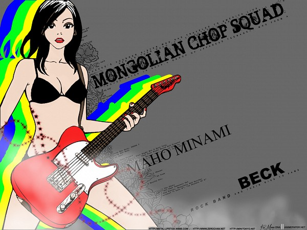 Tags: Anime, Beck, Minami Maho, Mongolian Chop Squad, Electric Guitar