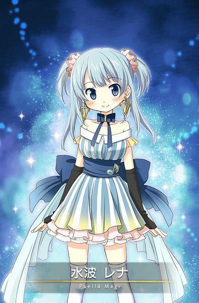 Minami Rena - Magia Record: Mahou Shoujo Madoka☆Magica Gaiden