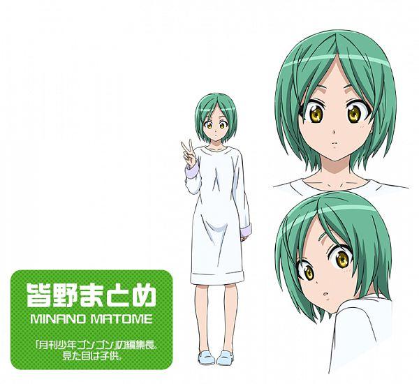 Tags: Anime, Tsuruta Hitomi, ZEXCS, Mangaka-san to Assistant-san to, Minano Matome, PNG Conversion, Cover Image, Official Art