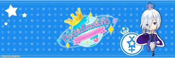 Tags: Anime, Yuzuki Karu, IDEA FACTORY, Otomate, PsychicEmotion6, Minase Aoi (PsychicEmotion6), Header, Official Art