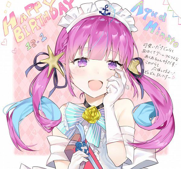 Tags: Anime, Nana Kagura, Hololive, Aqua Ch., Minato Aqua