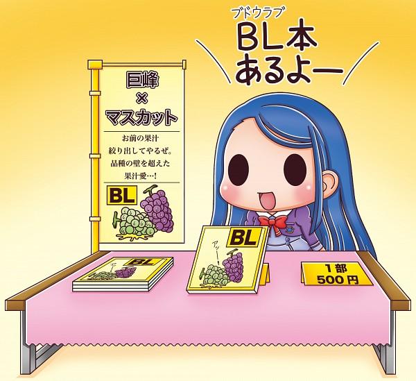 Tags: Anime, Pixiv Id 412630, Yes! Precure 5, Minazuki Karen, Grapes, Yaoi Fan, Fanart From Pixiv, Fanart, Pixiv